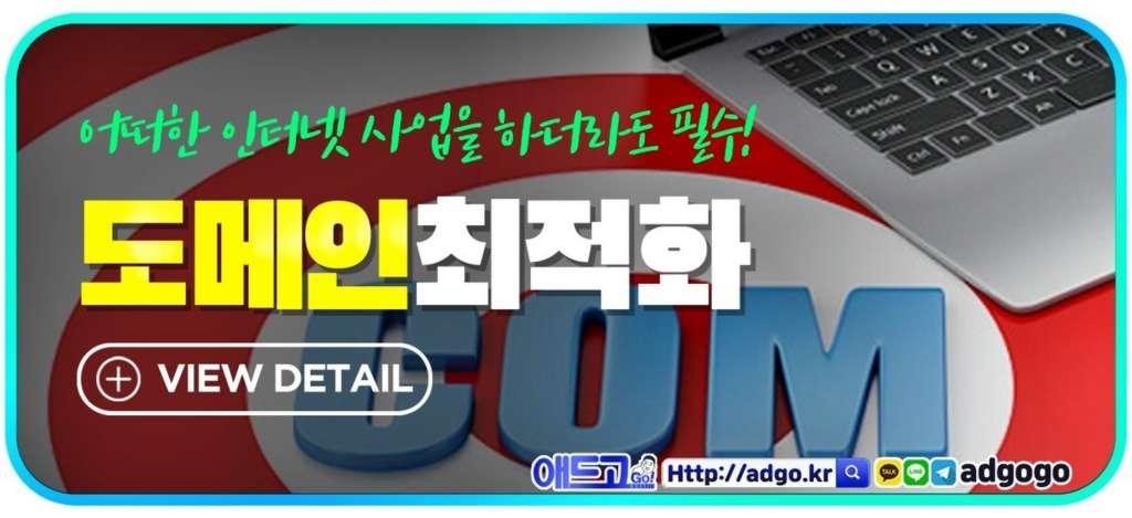 밴드광고대행사홈페이지제작